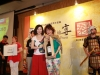 4 Great Dynasty Feast - Qin Dynasty 2014